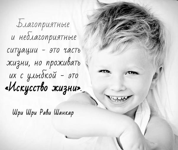 жизнь улыбка искусство ситуации